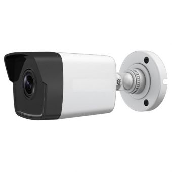 Alibi 1.3 Megapixel 65 ft IR IP Outdoor Bullet Security Camera